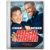 Rush-Hour icon