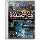 Battlestar Galactica Blood Chrome icon