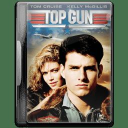 Top Gun icon
