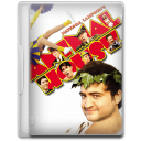 Animal House icon