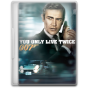 You Only Live Twice icon