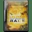 The Amazing Race 2 icon