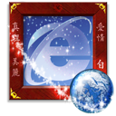 Web Explorer icon