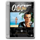 James Bond Dr No icon