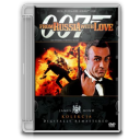 James Bond From Russia with Love icon