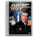 James Bond You Only Live Twice icon