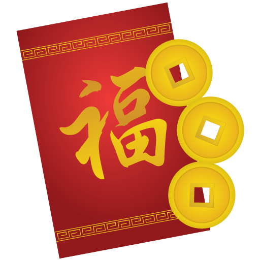 512x512 pixel - Chinese New Year Red Envelope