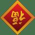 Fudao icon