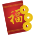 Red-envelope icon