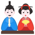 52711-Japanese-dolls icon