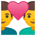 11868-couple-with-heart-man-man icon