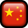 China-Flag icon