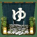Noren short split curtain icon