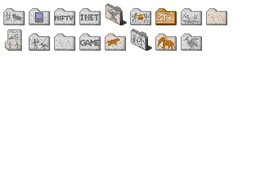 Primitive Folder Icons