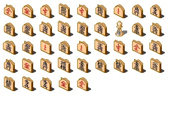Shogi Icons
