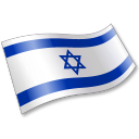 Israel Flag 2 icon