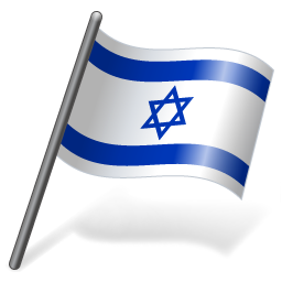 Israel Flag 3 icon