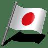 Cultura Japoneza