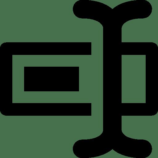 Editing-Rename icon