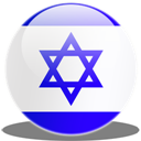 israel icon
