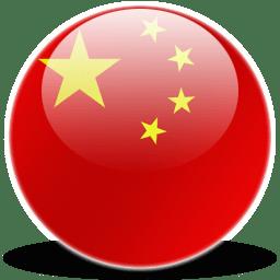 china icon