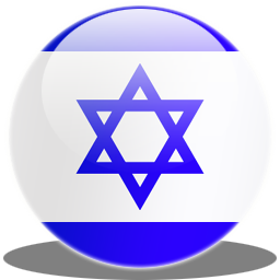 [Image: israel-icon.png]