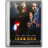 Iron-Man-movie icon