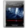 Paranormal-Activity-2 icon