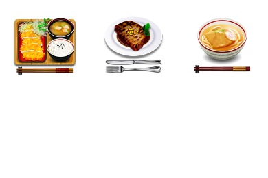 Cuisine Icons
