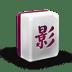 File-Movie icon
