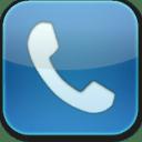 phone blue glow icon