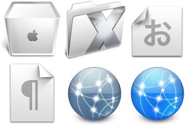 Neige Icons
