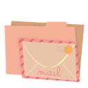 CM C Mail 1 icon