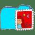 Osd-folder-b-mail icon