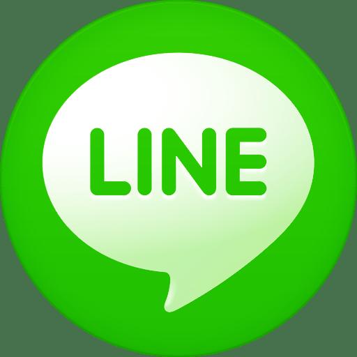27GEMS-Line
