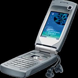 N71 open icon