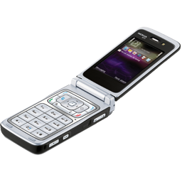 N75 open icon
