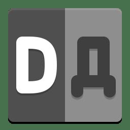 Github artemanufrij translit icon