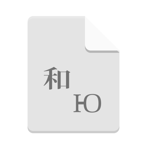 App-x-gettext-translation icon