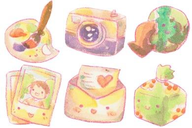 Merry Go Round Icons