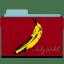 Warhol banana icon