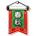 chun qiu flag icon