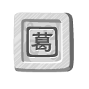 stone ge icon