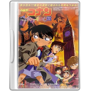 Detective Conan 06 The Phantom of Baker Street icon