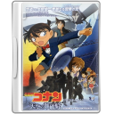 Detective-Conan-14-The-Lost-Ship-in-the-Sky icon