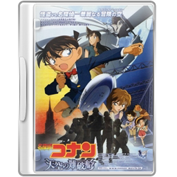Detective Conan 14 The Lost Ship in the Sky icon