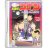 Detective-Conan-02-The-14th-Target icon