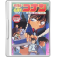 Detective Conan 03 The Last Wizard of the Century icon