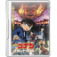 Detective-Conan-07-Crossroad-in-the-Ancient-Capital icon