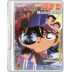 Detective-Conan-04-Captured-in-Her-Eyes icon